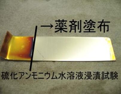 銀メッキ用変色防止剤